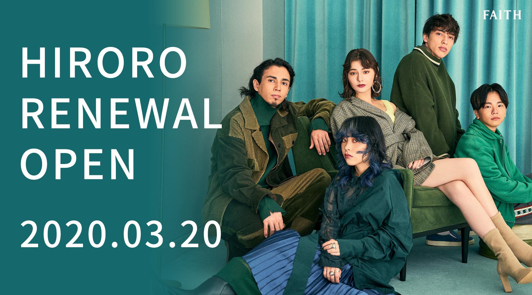HIRORO RENEWAL OPEN 2020.03.20 FAITH