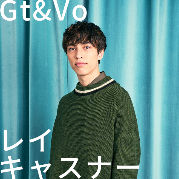 レイ キャスナー(Gt&Vo)